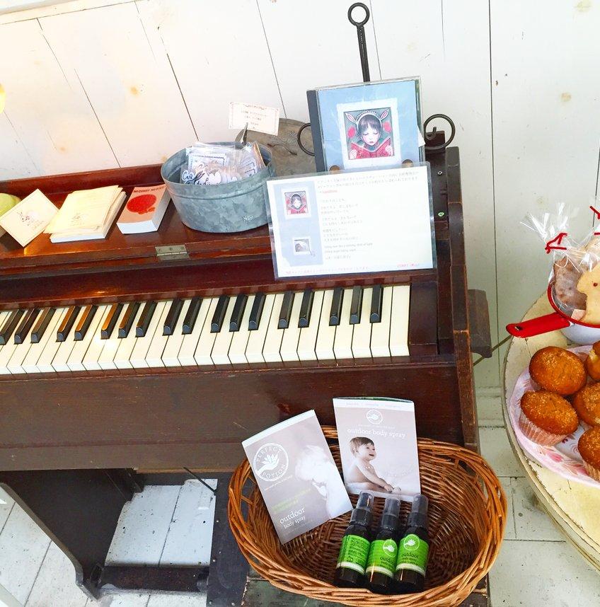 カフェ・ドゥ・リエーヴル うさぎ館