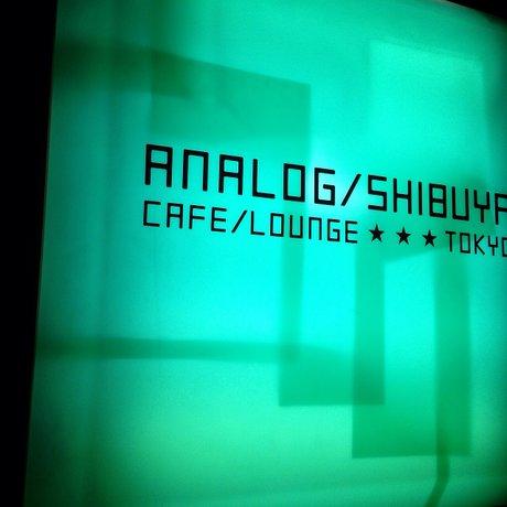 アナログ渋谷