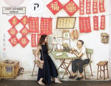 シンガポール旅行♡観光地チャイナタウンがフォトジェニックでおすすめ