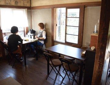 【上野】お洒落古民家リノベの谷中ビアホール&話題のカヤバ珈琲のパン屋で休日のんびりデート♪