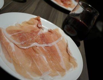 話題の生ハム食べ放題♪上野駅アトレで、おいしい生ハムと素敵な雰囲気を楽しむ♪