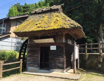 【米子市ドライブ!】日本の湧水100選に選ばれる泉を訪れ伯耆古代の丘公園で弥生時代を体験!