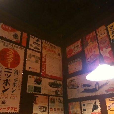 薄利多賣半兵ヱ 梅田阪急東通り店