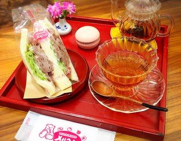 メルヘンサンドイッチのカフェが超絶フォトジェニックだった♡立川駅前でアフタヌーンティー気分!