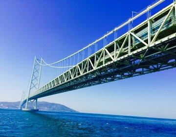 【兵庫県観光2日目に行きたい】JR山陽本線に乗って有名観光地とご当地グルメを巡る