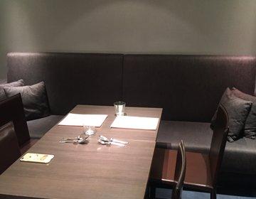 【個室あり】【個室料金なし】表参道、渋谷で個室のあるレストラン2つご紹介します!