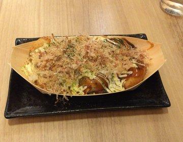 【大塚駅でおすすめ】駅チカ徒歩1分元祖どないやで食べるふわふわの大阪風たこ焼き!