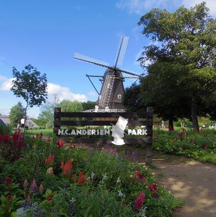 ふなばしアンデルセン公園