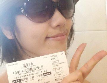 川崎ラゾーナ!5000円で映画と美顔と女子会を楽しむ「水曜限定レディースDAY」