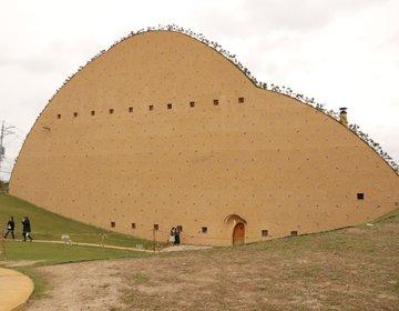 建物というより山?  摩訶不思議な建造物の「モザイクタイルミュージアム」へ潜入!【岐阜県・多治見】