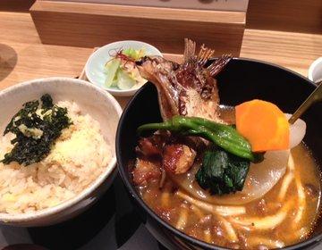 【和のスープストック東京 おだし東京】品川駅でこだわりのお椀をいただき、ほっこり♪おでかけの合間に♪