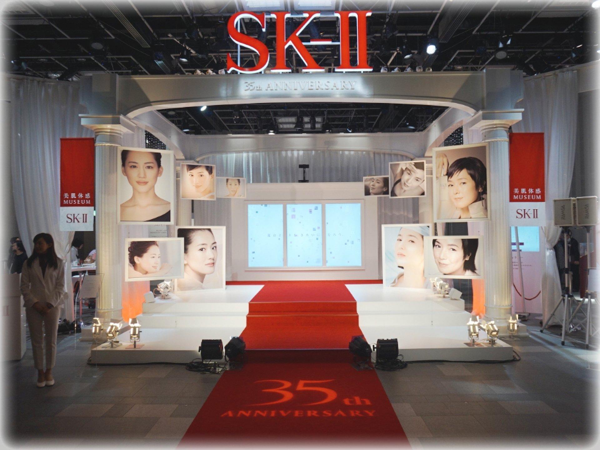 1月16日~3日間限定! SK-Ⅱ35周年記念「美肌体感ミュージアム」で運命よりもきれいな肌へ!