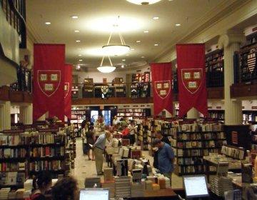 世界最高峰アメリカハーバード大学界隈の図書館・カフェ・大学付設図書館巡り☆