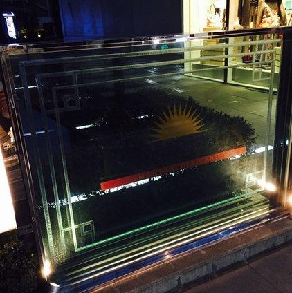 Hacienda del cielo -MODERN MEXICANO-