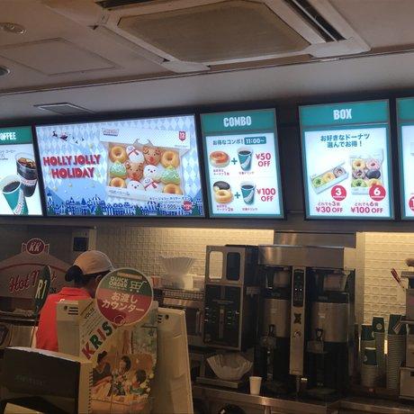 クリスピー・クリーム・ドーナツ 渋谷シネタワー店 (Krispy Kreme Doughnuts)