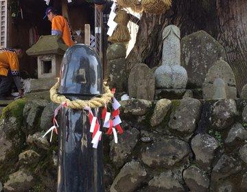 【新潟・長岡】ギリギリセーフ?完全アウト?栃尾の奇祭・ほだれ祭