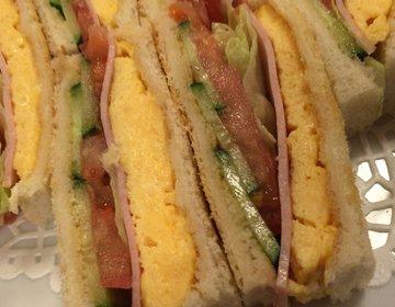 【サンドイッチ好きは行く価値あり!】東京で大評判の玉子サンドイッチで有名なはまの屋パーラーへ!