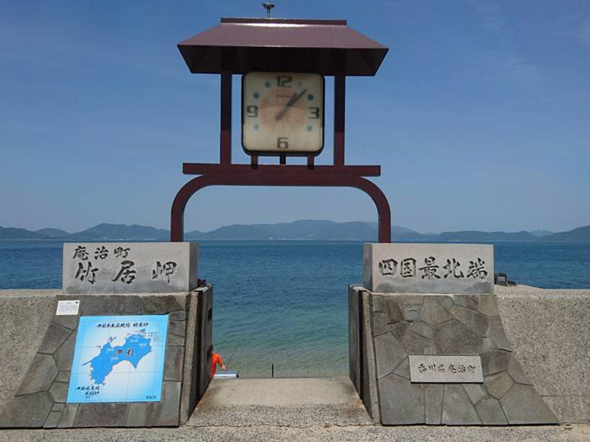 香川県はうどんだけじゃない!庵治編 大人隠れスポットをご紹介 最高の景色を独り占め