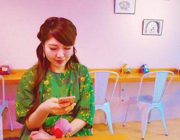 【タピオカ好き必見♡ピンクなカフェ】高田馬場駅すぐのお酒も飲める、アフタヌーンティーもできちゃうお店