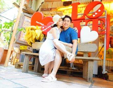 【沖縄県北谷町】カップルで沖縄本島のフォトジェニックスポットを巡る旅