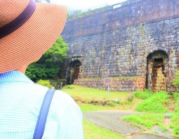 【まるでラピュタの世界!】東洋のマチュピチュと言われる竹田城の次にくる遺跡を大調査!【冒険編】