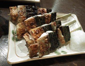 都内で本格青森料理を楽しむ!北千住のごっつりの絶品サバの串焼き!