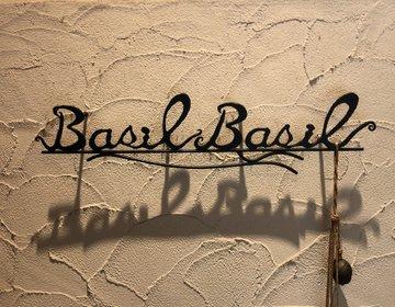 美味しいイタリアン食べたいな〜《伊酒屋 Basil  Basil》ランチプレートも人気!