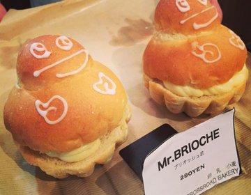恵比寿の五叉路に誕生したクロスロードベーカリーで焼きたてパン&注目のブレッドボウルを堪能。