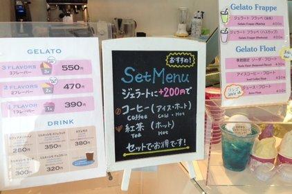 ミルキッシモ 函館 五稜郭タワー店