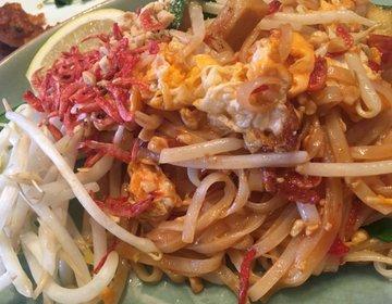【恵比寿タイ料理】食べログ評価3.6のブルーパパイアタイランド恵比寿店に行ってみた★