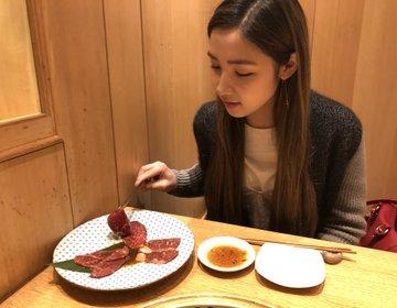 【ネギタン発祥の店】おしゃれ・コスパ良し♡表参道・青山おすすめ焼肉のお店