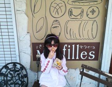 【パン好きママ必見!】☆青葉ブランド認定☆子連れに優しい本当に美味しいパン屋さん。きれいな公園近く♪
