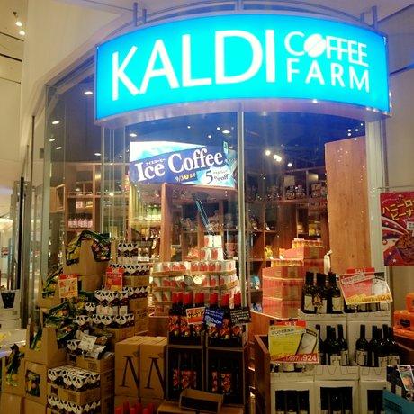 カルディコーヒーファーム 横浜ベイクォーター店