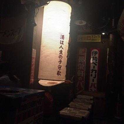 薄利多賣半兵ヱ 歌舞伎町靖国通りリンガーハット上東海苑ビル3階店