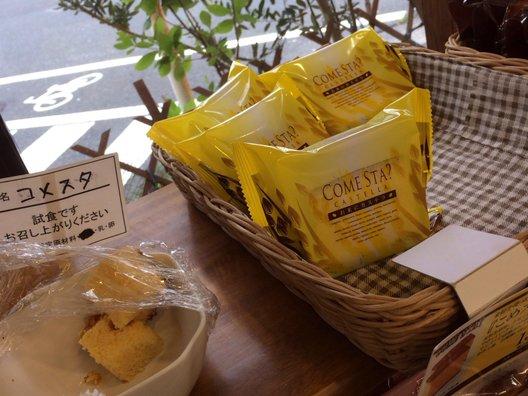 洋菓子フィレンツェ 岩塚店