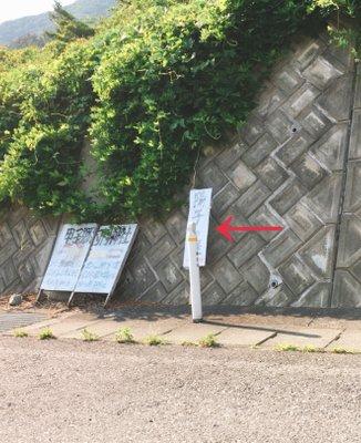 陽子の庭(陽子ガーデン)