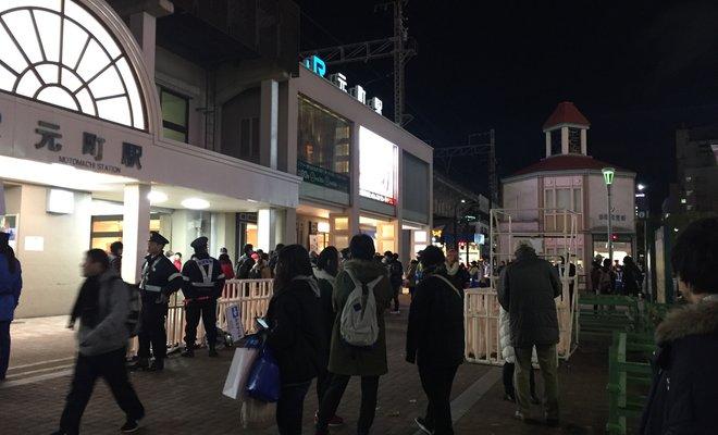 阪神電気鉄道株式会社 元町駅
