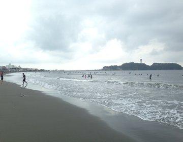 【サーフィン初心者に人気】湘南鵠沼海岸でサーフィンからの湘南で一番美味いとんかつ大関へ