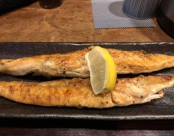 脂たっぷりの旨味サーモンハラスを堪能!西新宿のこがね屋でコスパ重視の定食ランチはいかが!?