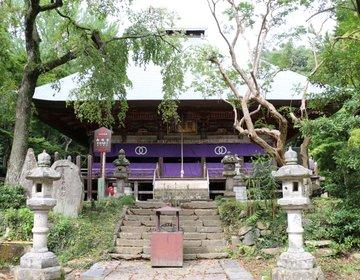 """【群馬旅】益子にある西明寺には、""""笑い閻魔""""さまが♪ステキな御朱印も魅力的です♡"""