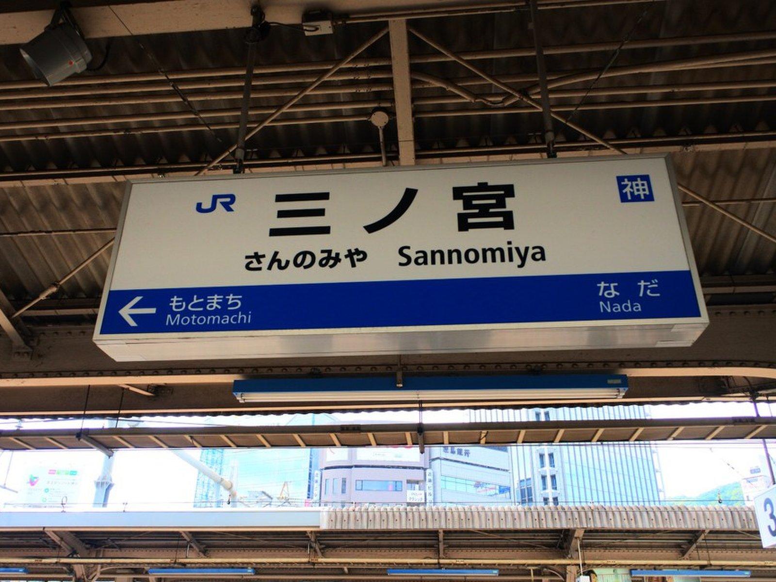 コロナ ネスタ リゾート 神戸