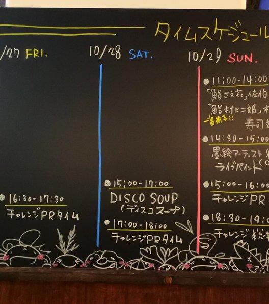 中津駅(大阪府・阪急線)
