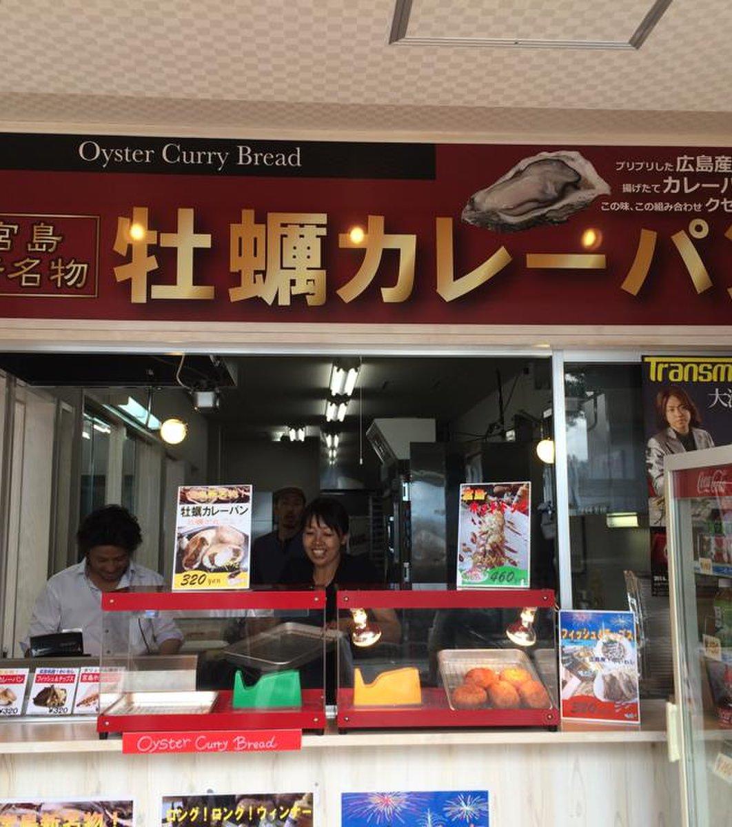 BIG SET 宮島本店(ビッグ セット)