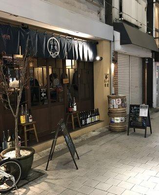 Gift食堂 阿佐ヶ谷