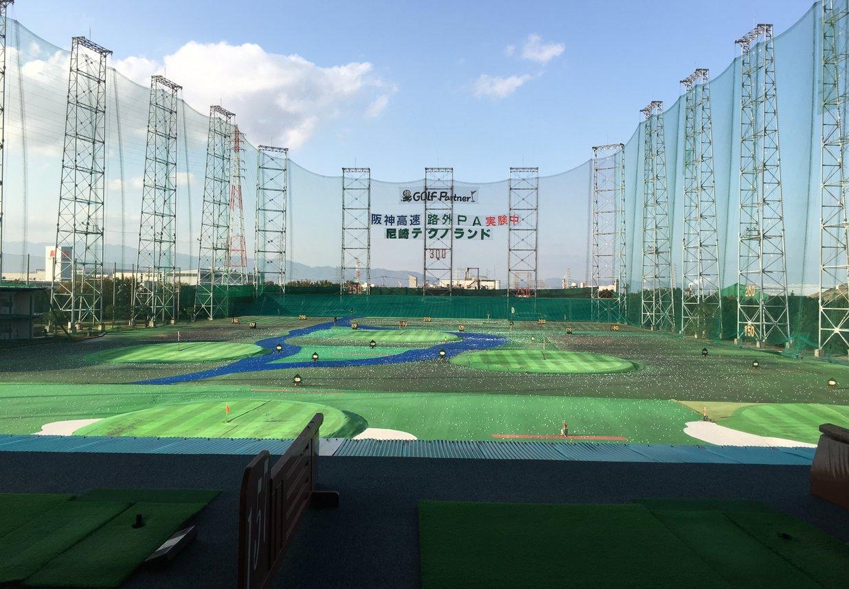 ゴルフパートナー尼崎テクノランド店