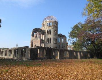 原爆ドームと平和記念資料館で学ぶ広島の歴史+平和記念公園から徒歩10秒のおすすめお好み焼き「長田屋」