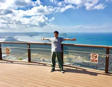 【佐賀 唐津市】爽快!こんな絶景なの!? 今すぐ行きたいおすすめスポット鏡山展望台