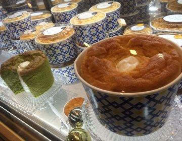 【町田マルイに今春オープン】東京初出店のスプーンで食べるシフォンケーキ♡