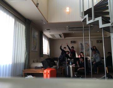 みんなで大阪に泊まるならここ! ライブアーテックスがおすすめな3つの理由