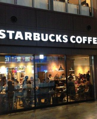 スターバックス・コーヒー 渋谷マークシティ店